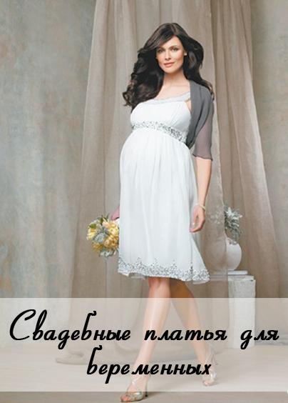 Платьев цвета платьев виды платьев